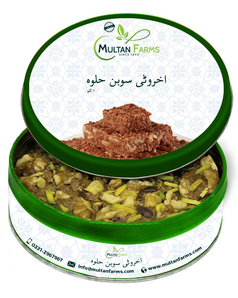 Sohan halwa Mockup 1 (Green bg- Urdu)