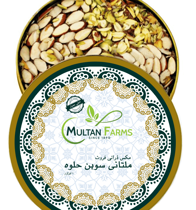 Multani Sohan Halwa Recipe