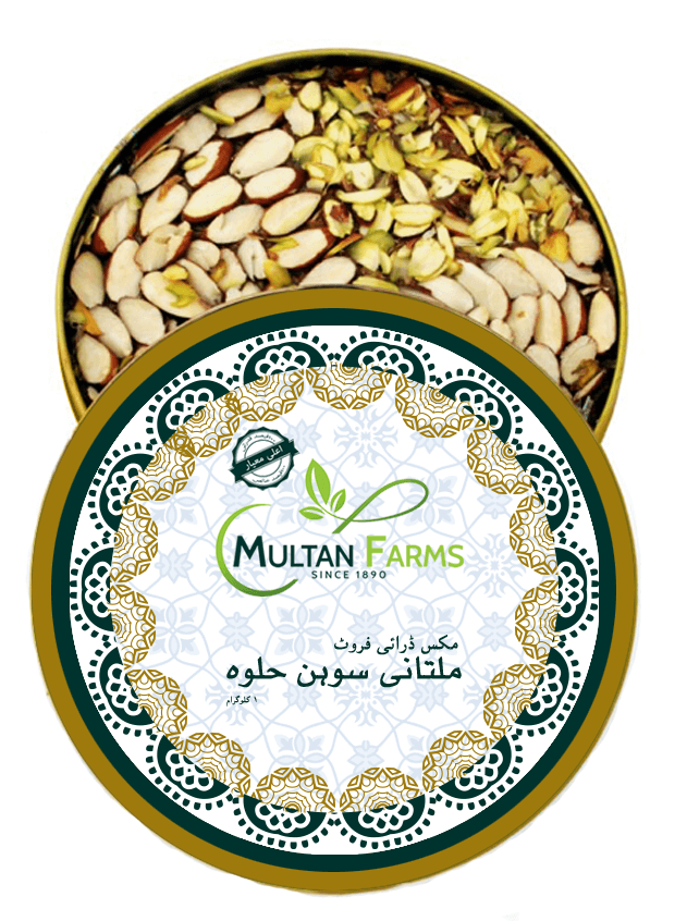 Sohan halwa Mockup 2 (Green bg- Urdu)
